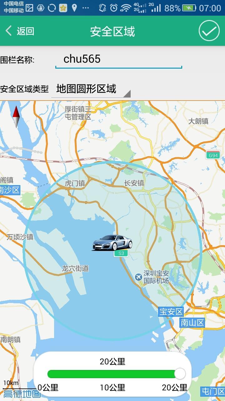 卓比app_卓比app安卓客户端最新免费下载【地图定位】