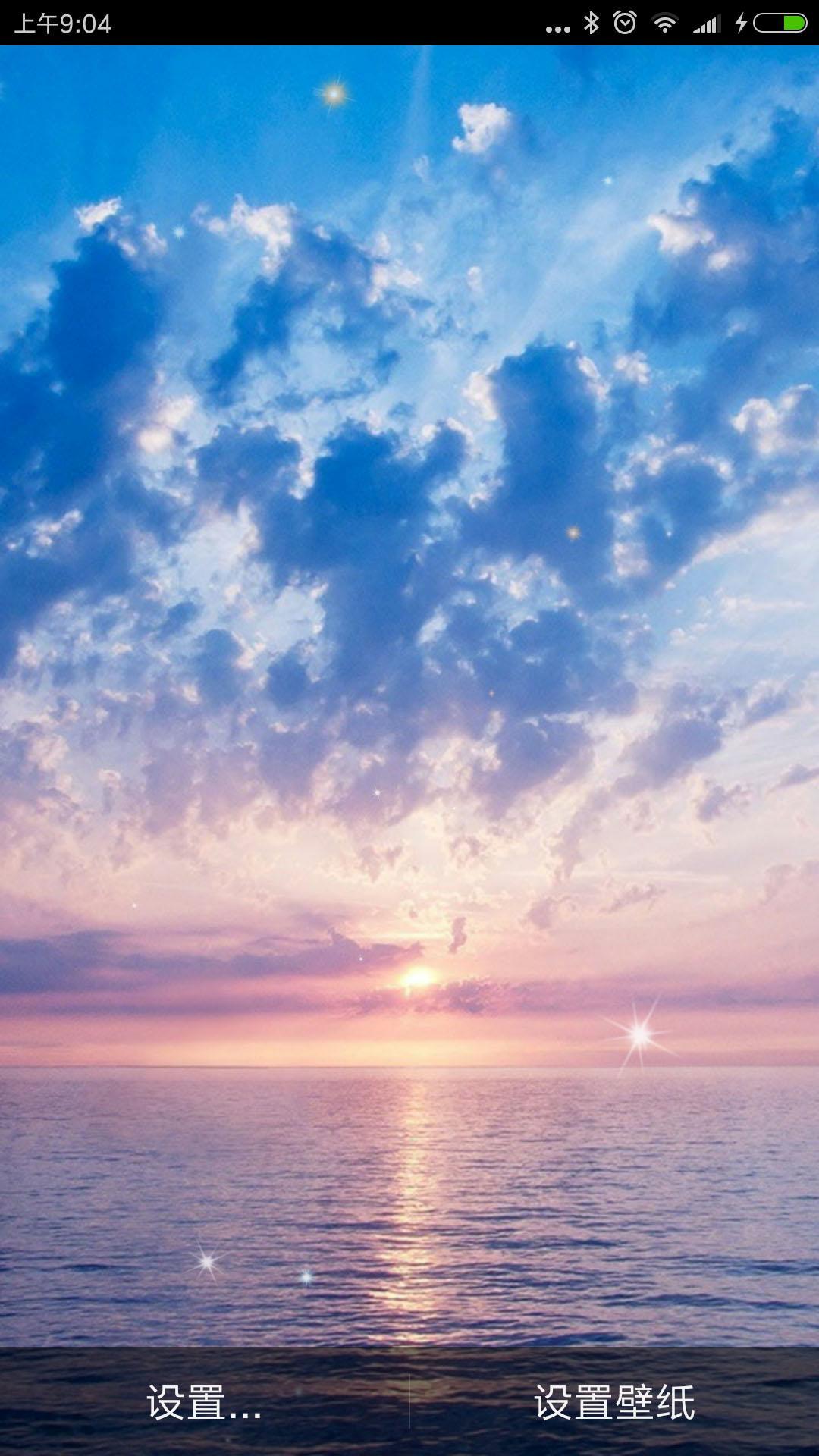 動感海洋风景图片大全