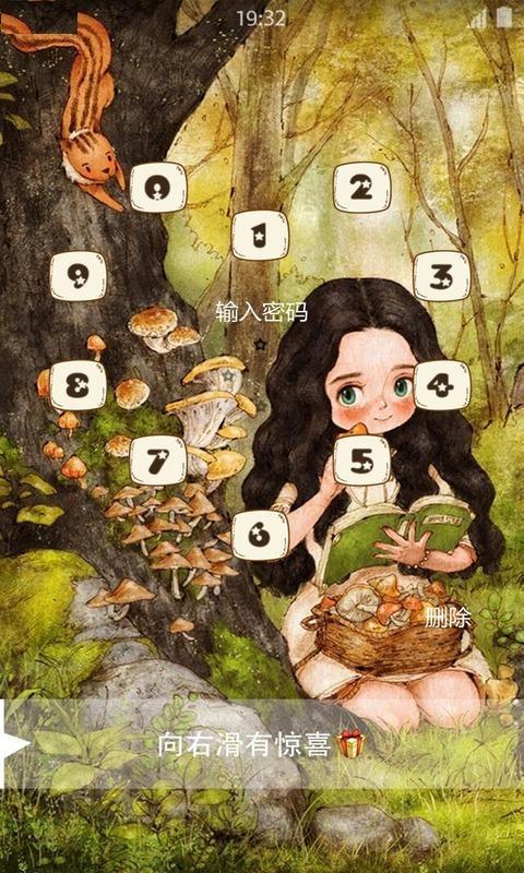 森林女孩壁纸锁屏 v1.2.4