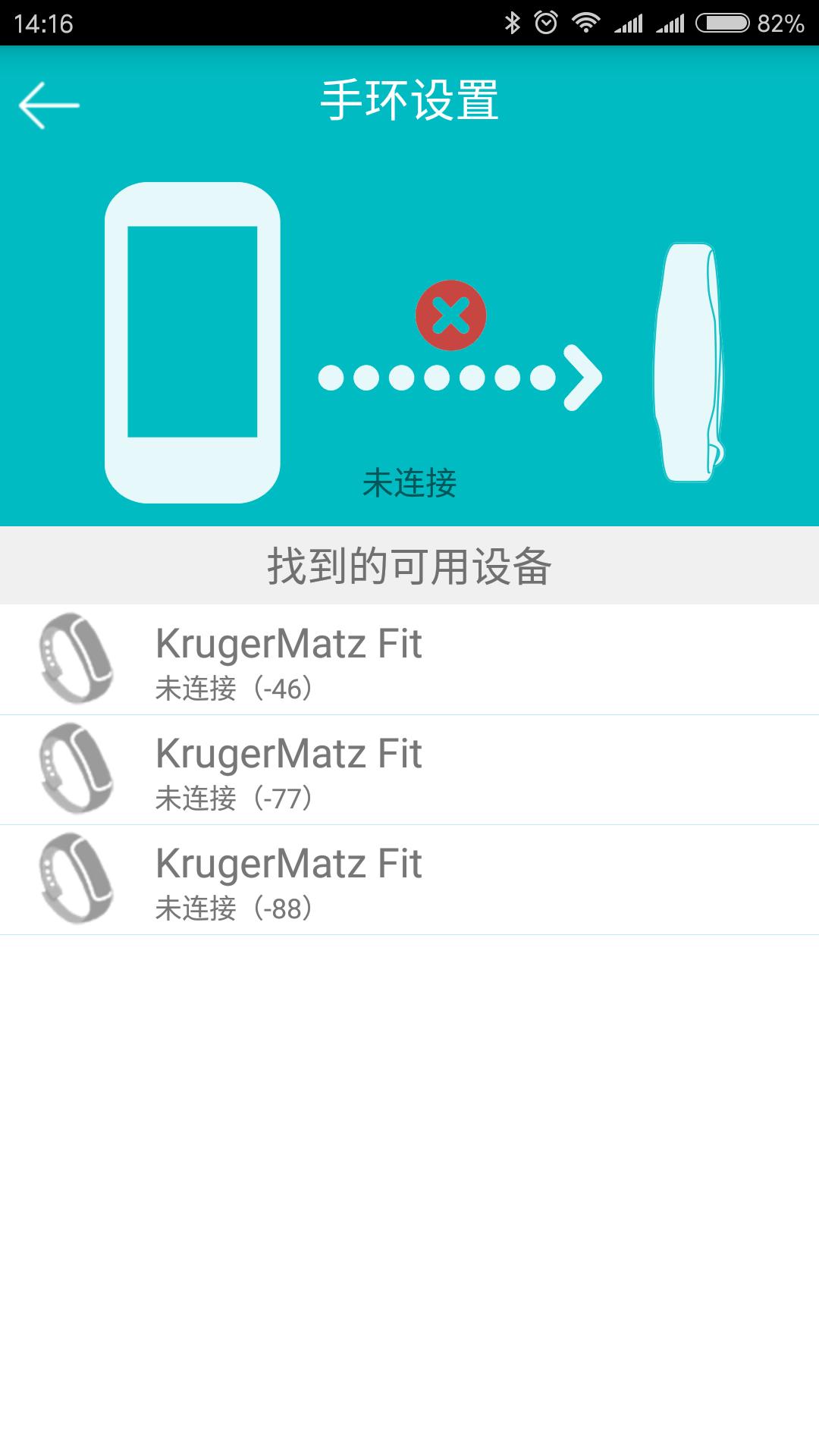 KrugerMatz Fit