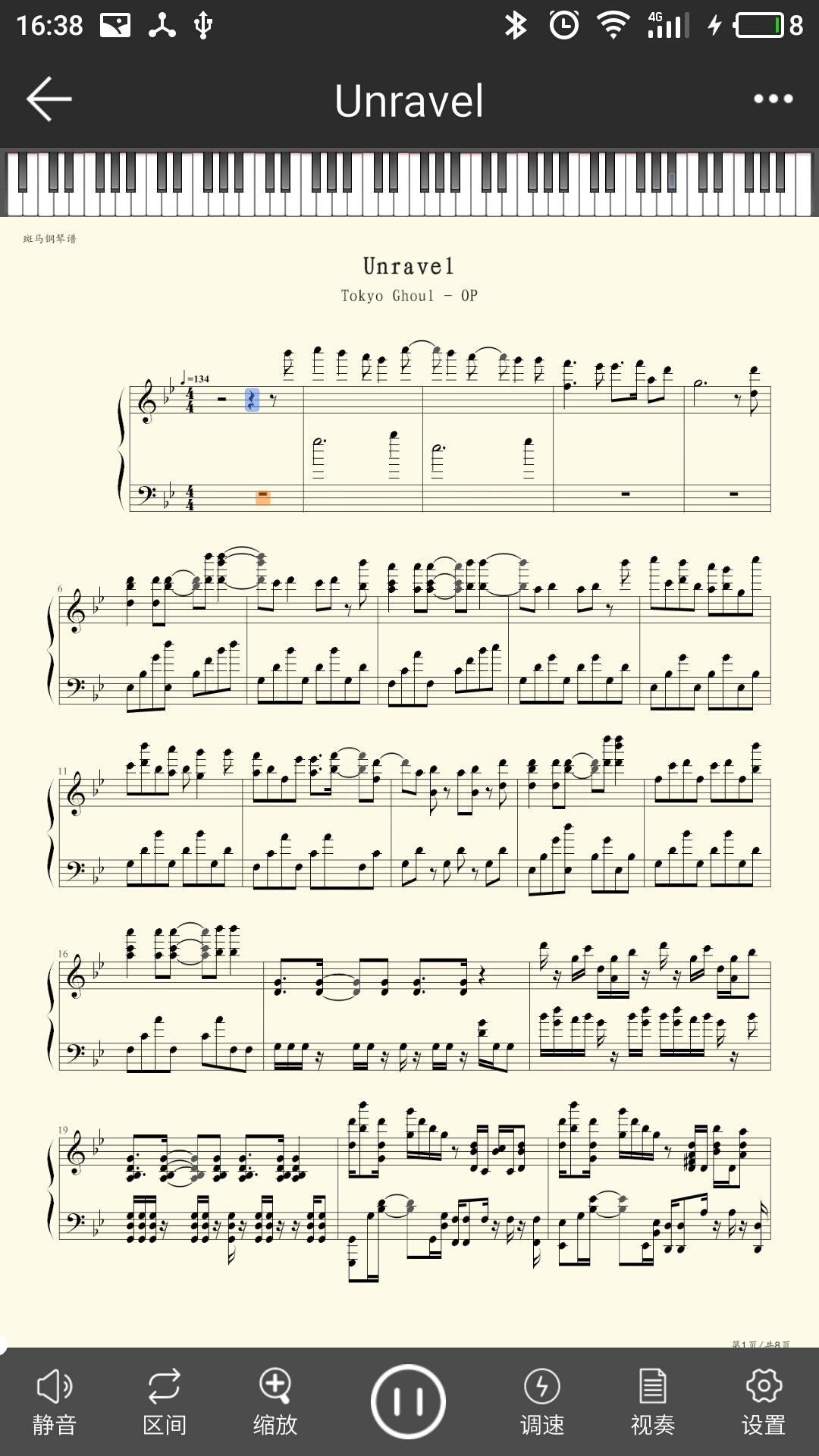 斑马精选钢琴谱 v1.6.5
