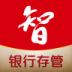 智富360 V3.1.3
