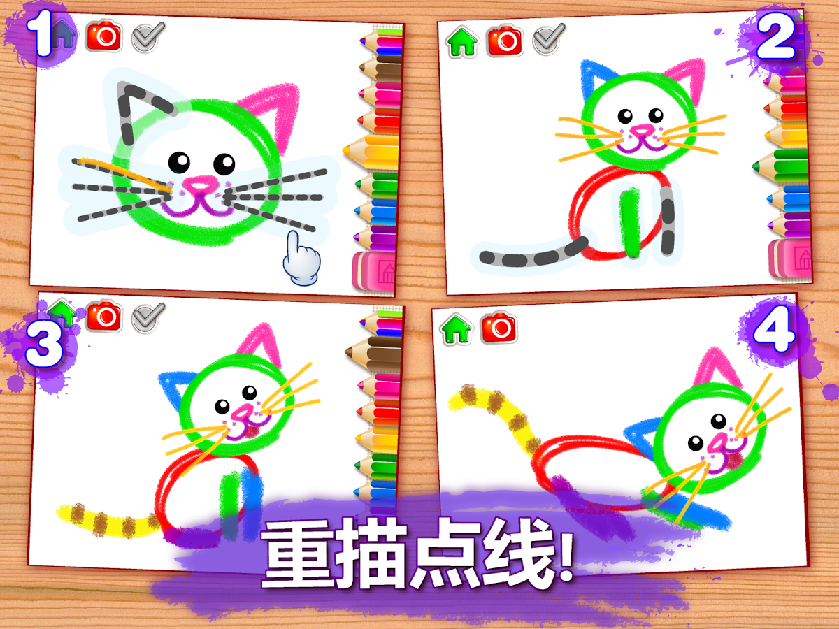 """""""宝宝画图!""""帮助您的孩子容易地学会画许多简单而可爱的事物."""