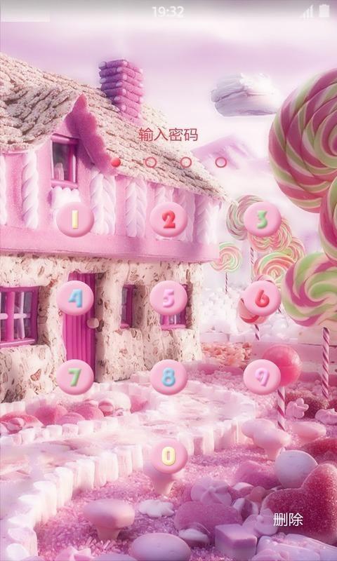 糖果屋壁纸锁屏