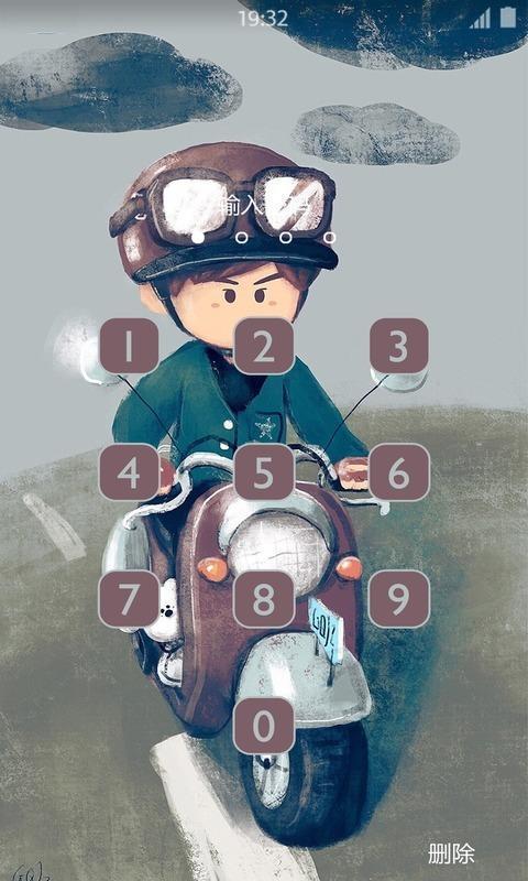 骑车男孩壁纸锁屏