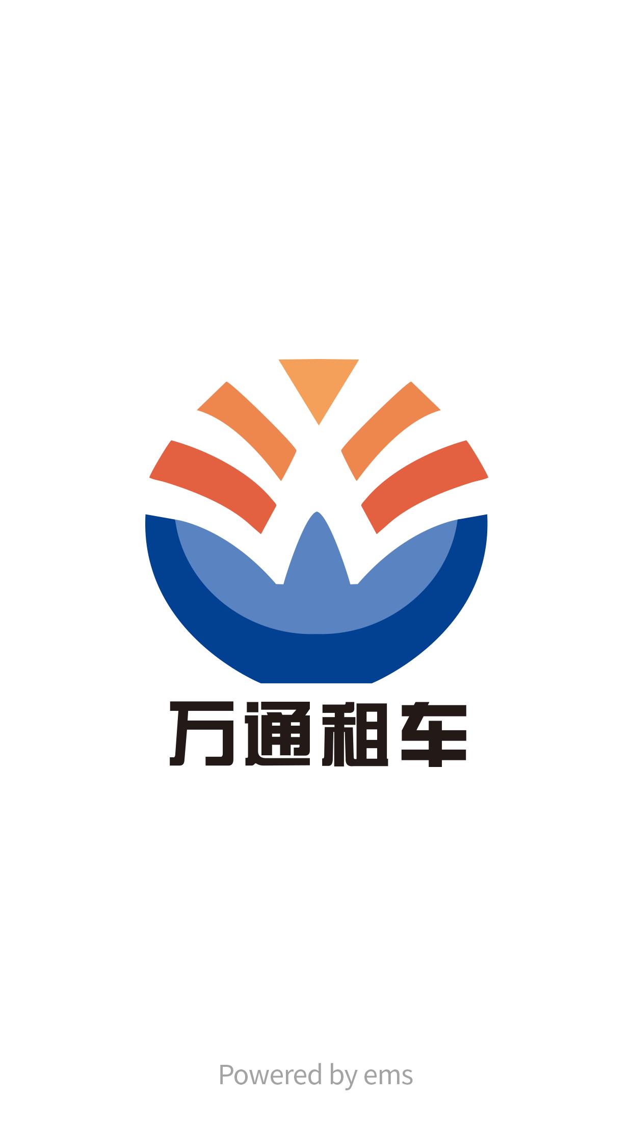 万通滨海logo