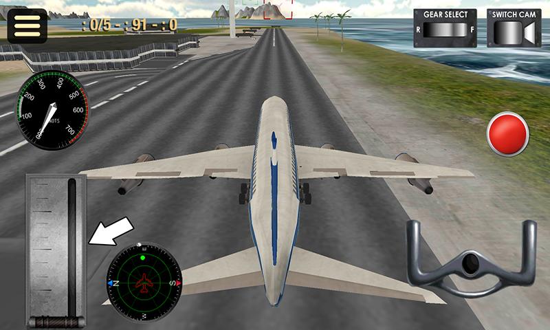 驾驶飞行模拟降落