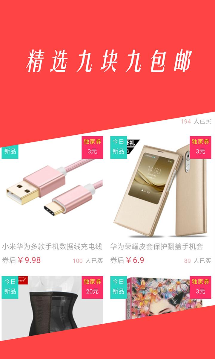 CCOC购