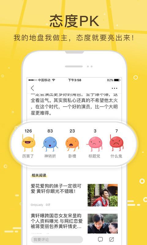 资讯新闻_搜狐新闻(资讯版) v1.2.16