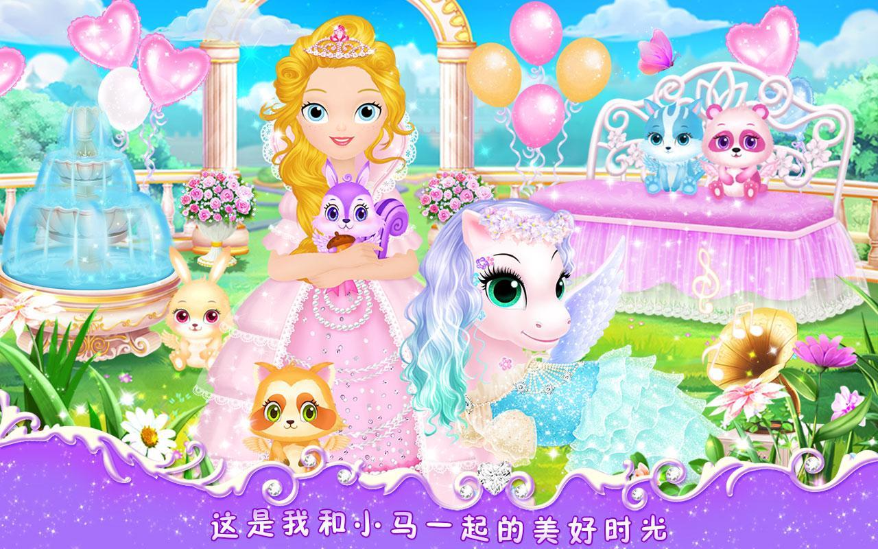 妈咪妈咪哄~仙女教母挥舞魔杖,变出一只可爱小马,这是送给莉比小公主