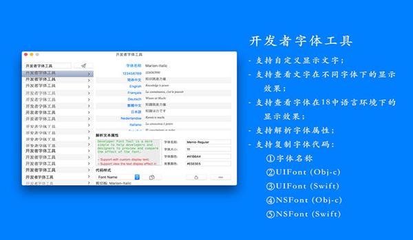 开发者工具字体苹果版_开发者窑洞苹果工具版字体建筑设计图图片