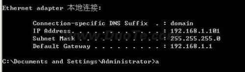 攻防实战:无线网络路由入侵过程