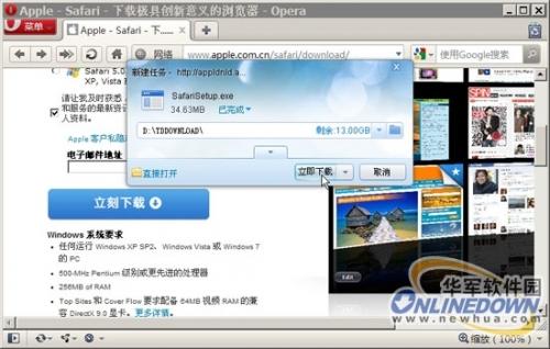 集大成者 迅雷7.1.5实现多浏览器支持