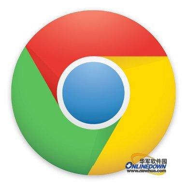 Chrome是谷歌一个非常大的创新