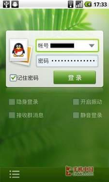 HTC HD2运行DesireHD自带ROM教程