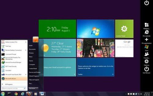 Windows 8下载开发者预览版官方下载