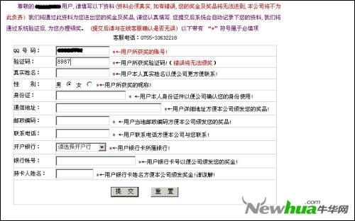 AVG杀毒软件提醒:诈骗集团利用QQ邮件进行钓鱼