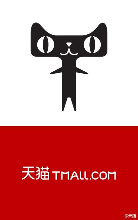 淘宝公布Tmall.com新LOGO