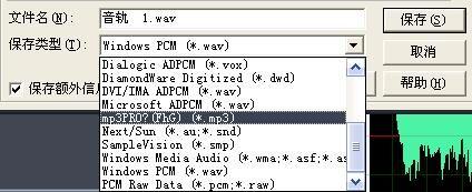 用CoolEdit软件内录电脑音频的技巧与方法。