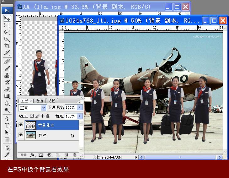 Photoshop抠图插件Vertus Fluid Mask教程。