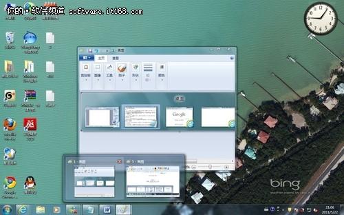 Win7窗口快捷切换方法。