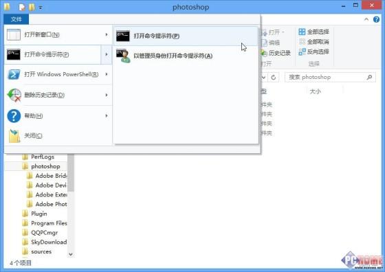 Win8新手教程之资源管理器的必备技巧