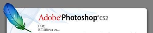 教你如何在photoshop中抠出手写文字,添加背景图片教程
