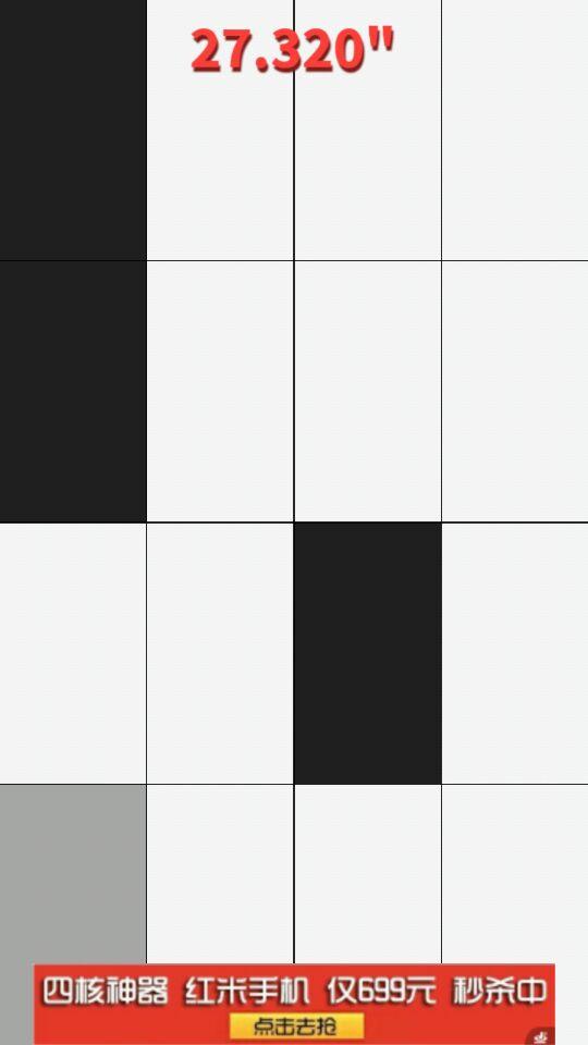 别踩白块儿如何玩高分?别踩白块儿高分攻略