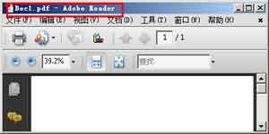 word怎么转换成pdf格式 word转换pdf教程
