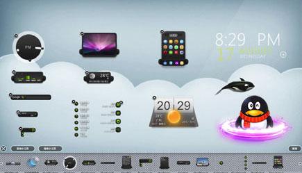 酷鱼桌面美化软件