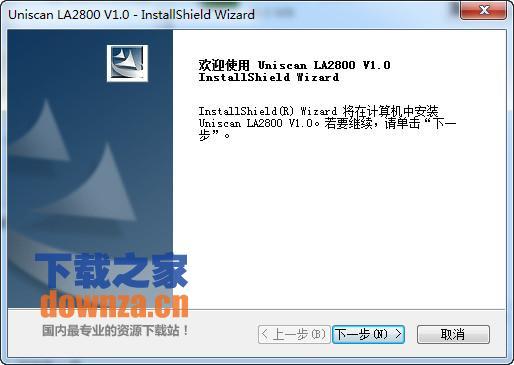 紫光la2800扫描仪驱动