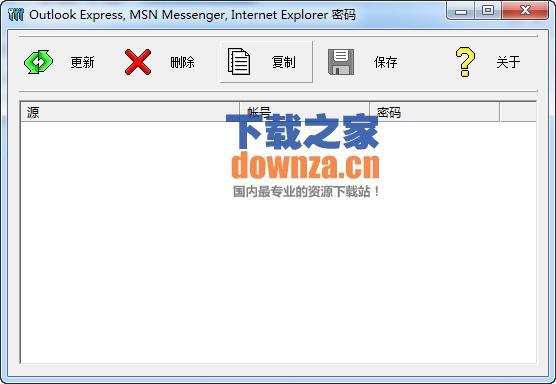 微软密码找回软件(OEM Password Recovery)
