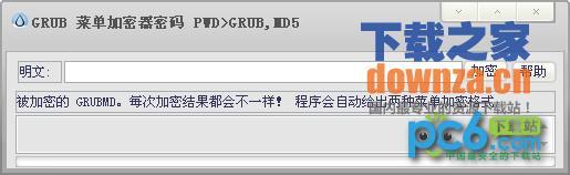 GRUB菜单加密器