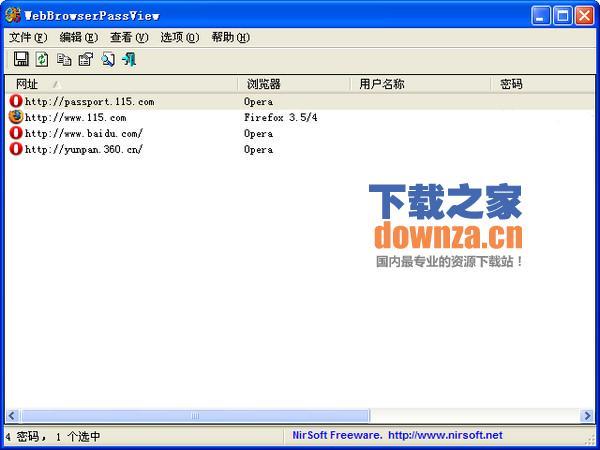 浏览器密码查看器(WebBrowserPassView)