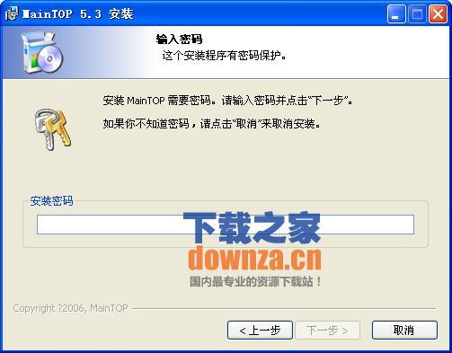蒙泰彩色电子出版系统