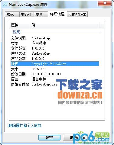 NumLockCap(小键盘NumLock状态指示)