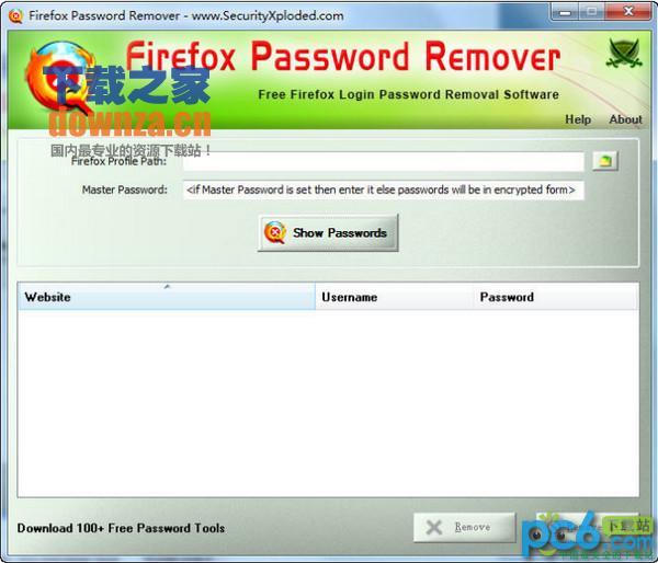 火狐密码清除工具(Firefox Password Remover)