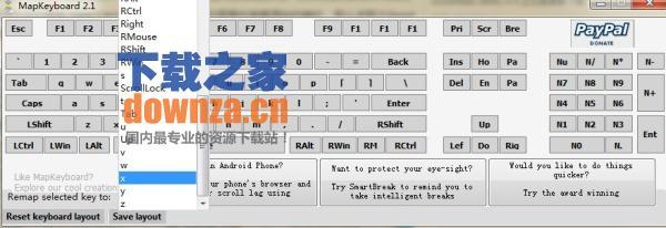 键盘键位修改器(MapKeyboard)