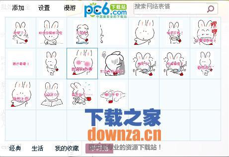 学习兔表情包