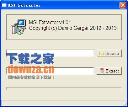 msi文件提取器(MSI Extractor)