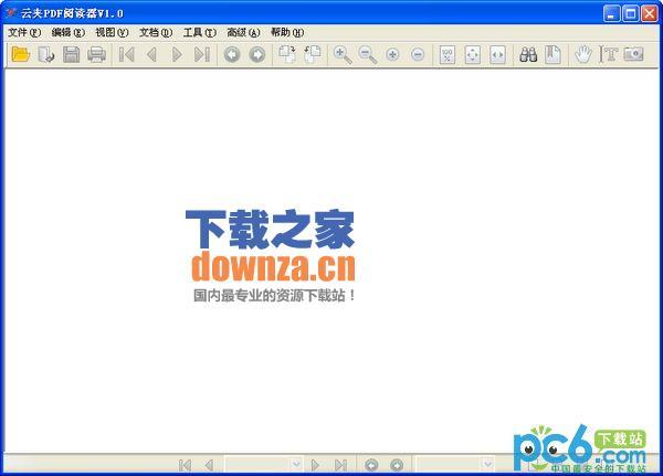 云夹PDF阅读器