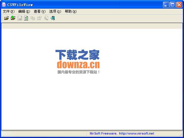csv文件查看器(CSVFileView)