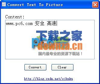 文字生成图片工具(Convert Text To Picture)