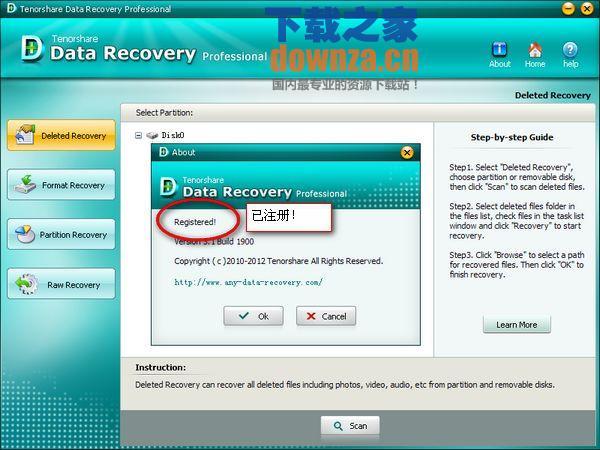数据恢复软件(Tenorshare Data Recovery)