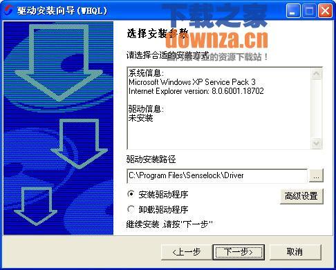 elite4 2.x驱动 for XP/win 7