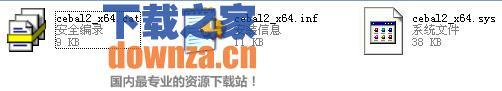 cc2430芯片驱动程序