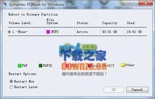 独立双系统主分区转换工具(Symantec PQBoot for Windows)