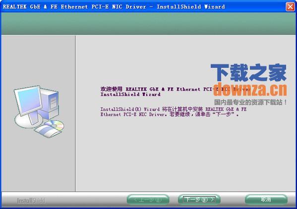 富士通lh532网卡驱动