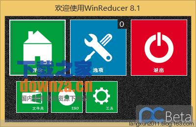 WinReducer8.1