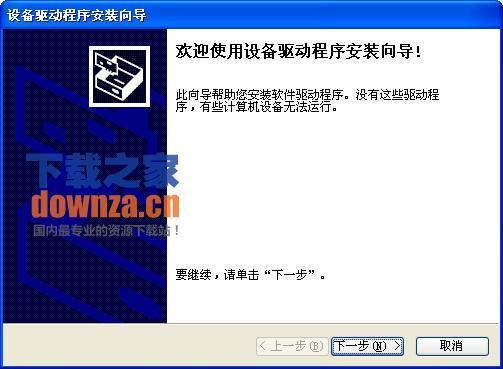 Sony CR23摄像头驱动
